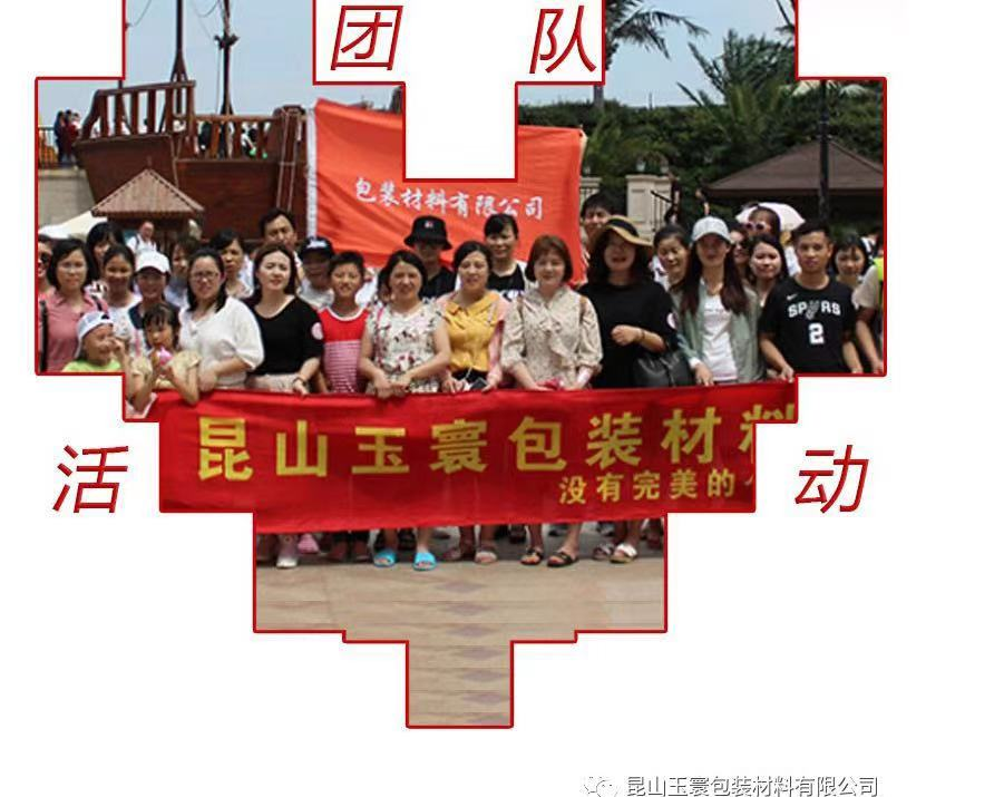 www.yhtape.cn