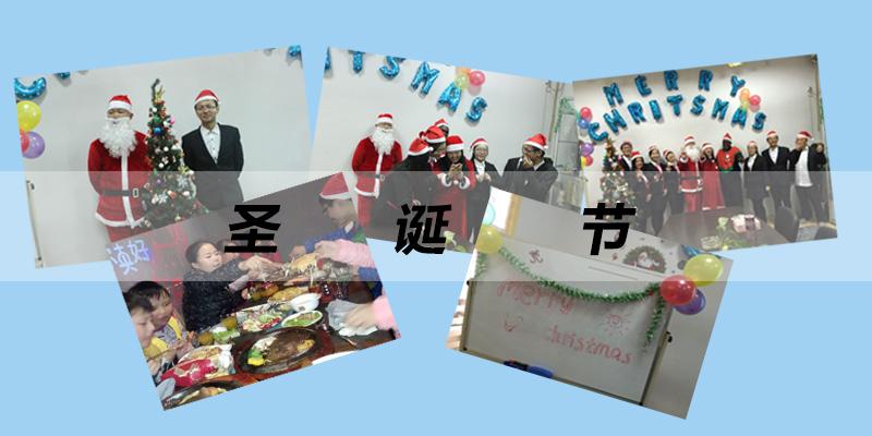 圣诞节 02.jpg